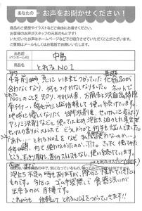 ハガキ_2021_0525