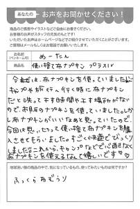 ハガキ_2021_0526_01