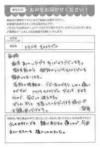 ハガキ_2021_0608_01