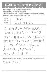 ハガキ_2021_0623_01