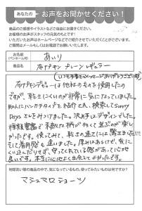 ハガキ_2021_0623_02