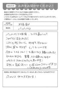 ハガキ_2021_0623_03