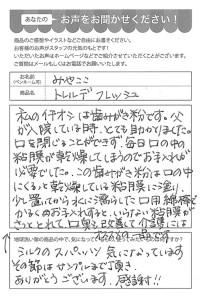ハガキ_2021_0628