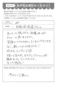 ハガキ_2021_0630_01