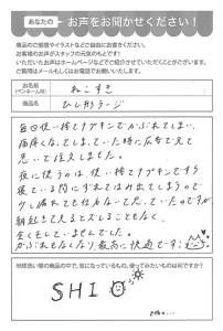 ハガキ_2021_0701_02