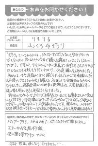 ハガキ_2021_0701_03
