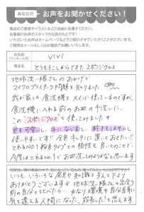 ハガキ_2021_0708_02