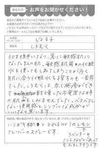 ハガキ_2021_0708_03