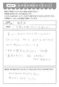 ハガキ_0221_0726_メダルコメント02