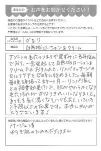 ハガキ_0221_0726_02