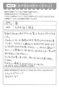 ハガキ_0221_0726_03