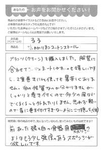 ハガキ_0221_0726_04