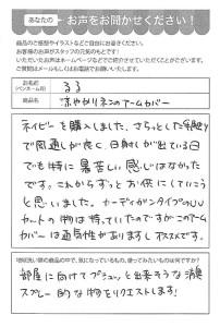ハガキ_0221_0726_06