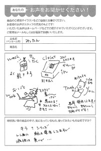 ハガキ_0221_0727_02