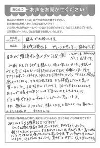 ハガキ_2021_0719_01