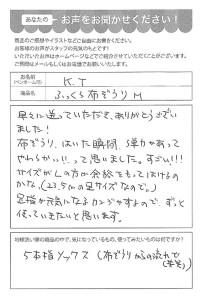 ハガキ_2021_0804