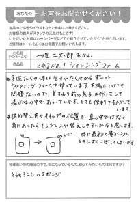 ハガキ_2021_0717_01