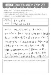 ハガキ_2021_0811_02