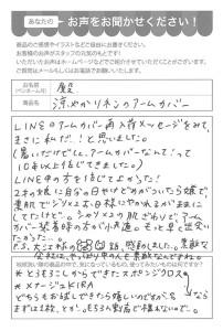 ハガキ_2021_0819_02