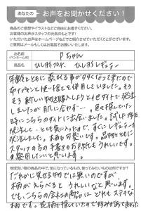ハガキ_2021_0823