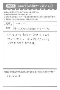 ハガキ_2021_0902
