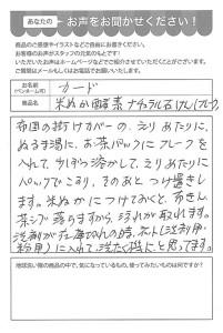 ハガキ_2021_1006